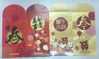 Red Ang Pow Packets 4pcs for collection