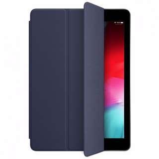 Apple iPad mini 4 Cellular 64GB + Original Case + Cover