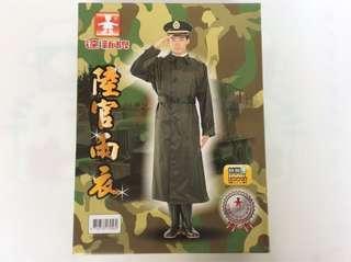 🚚 陸軍軍官式雨衣