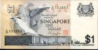 💥333883 Error💥Bird Series Error Print $1 Note with Auspicious Fancy Serial Number G/56 333883 in UNC Condition