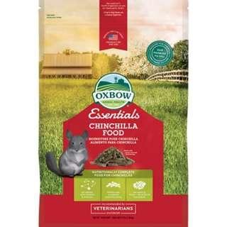 Oxbow Chinchilla Food 100g Sample Pack