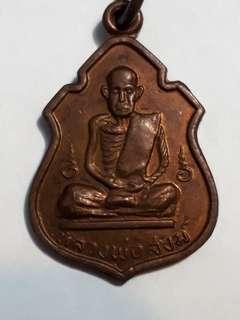 Thai Amulet BE 2517