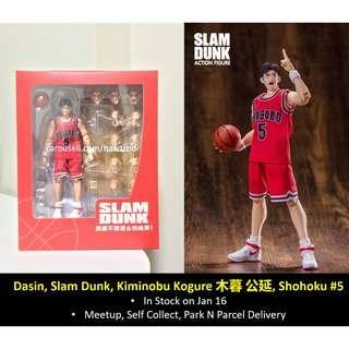 (In Stock) Dasin, Slam Dunk, Kiminobu Kogure 木暮 公延, Shohoku #5
