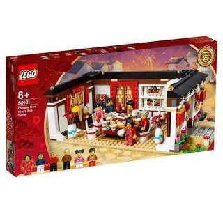 End jan stock in 🌟LEGO Chinese New Year's Eve Dinner 80101 cny