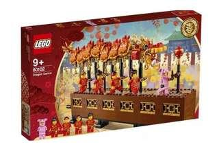 End jan stock in 🌟 LEGO 80102 Dragon Dance chinese new year cny
