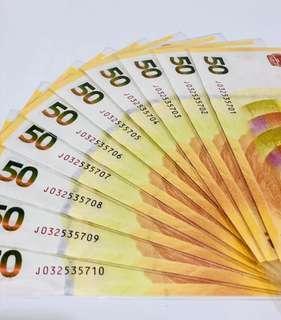 人民幣70周年紀念鈔 品相絕佳 號碼帶7 每張售80 人民幣 紀念鈔