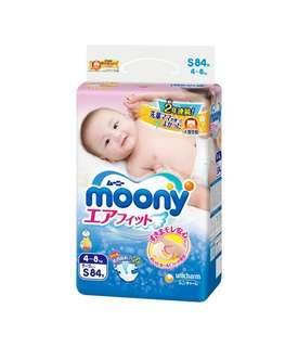 Moony Diapers S size