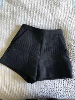 Kookaï textured Fitted Shorts