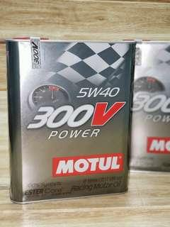 Motul 300V POWER 5W40 全合成機油偈油