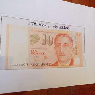 Ink error, portrait GCT star icon $10 note 1pc.