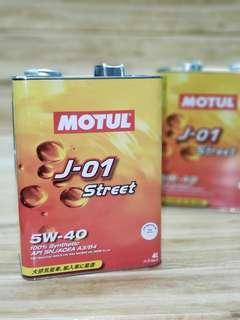 Motul J01 Street 5W40 全合成機油偈油