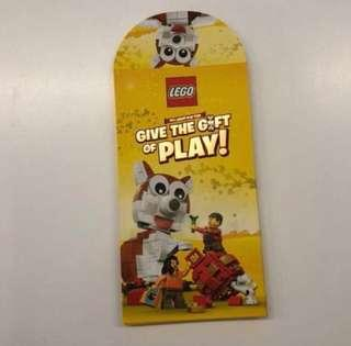 Lego Year of the Dog Red Packets