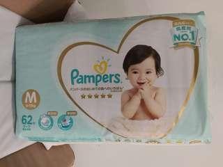 Pampers M碼尿片