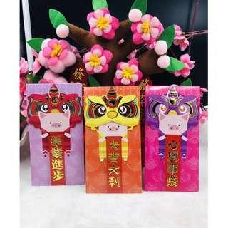 CNY 2019 Special designer Red Packets - Sold
