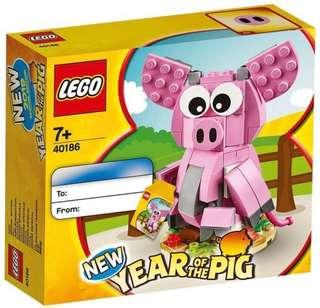 Lego Year of the Pig 40186 (Limited Edition)
