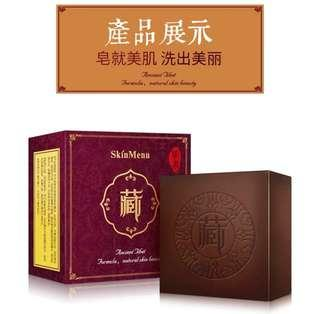 Authentic Anticeptic Tibetan Herbal Bar Soap - Remove Excessive Oil and Mites