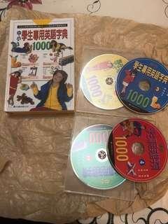 🚚 中小學生專用英語字典1000字,附4片CD,第三片有裂開,所以便宜賣,介意請勿購買!