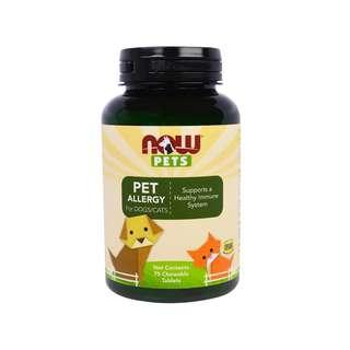 🚚 Now Foods, Pets, Pet Allergy Support, for Dogs/Cats, 75 Chewable Tablets