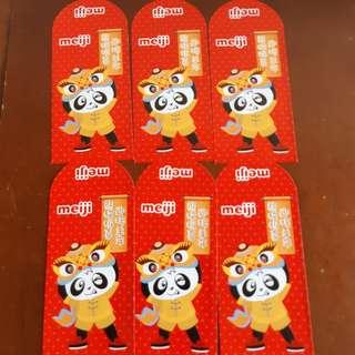 Meiji Polar Bear Red Packet