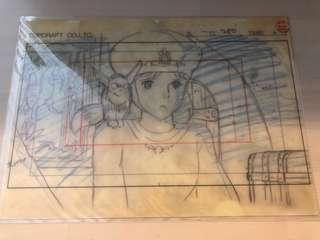 Studio Ghibli Nausicaa of the Valley of the Wind 1984 collectible A4 file