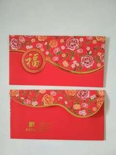 🚚 [WTS] Brand New 2019 Aviva Lunar New Year Red Packets/Angpao. Rubbery Surface. Pack of 8. See All Pics.