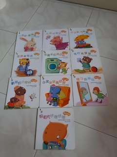 🚚 Children Chinese Storybooks 奇妙系列