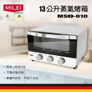 (免運/公司貨)米徠 MiLEi 13公升蒸氣烤箱/MSO-010