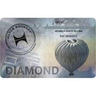 90 days validity of the Hilton Diamond Membership card