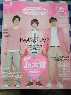 Myojo Hey!Say!Jump!
