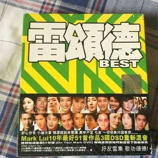 Mak Lui Best 3CD +1DVD