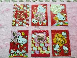 Cute Cartoon Chinese Lunar New Year CNY Red Packet / Ang Pao - Kitty
