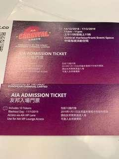 AIA嘉年華入場門票(包括10個代幣)2張
