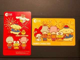 (SET) 2 Pcs Sanrio Ez-Link Chinese New Year 2019 Collector's Cards ezlink