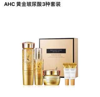 韓國AHC黃金玻尿酸套組