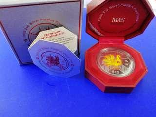 Singapore 2005 Rooster Silver Proof $10 Coin
