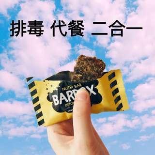 BARDOX排毒能量棒