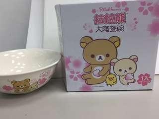 🚚 拉拉熊大陶瓷碗