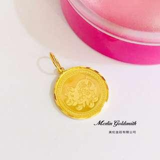 916 Gold Pendant Piggy @ 十二生肖(猪)吊坠 -10cents sizes