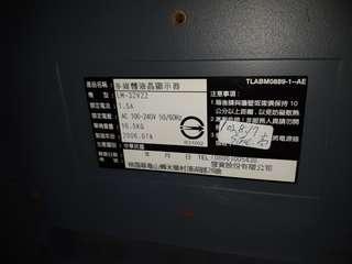 🚚 LM-32V22液晶電視零件機主機板