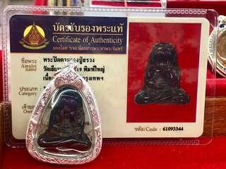 🚚 Lp Suang Very SPECIAL EARLY RARE BATCH LEKLAI Phra Pidta BE2519 (C.E1976)