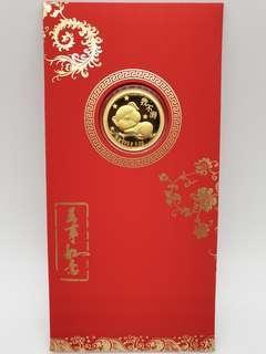 999 Gold 0.2g Cute Pig Year Red Packet Ang Bao 我不懒