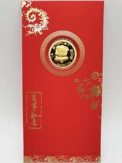 999 Gold 0.2g Cute Pig Year Red Packet Ang Bao 我可爱