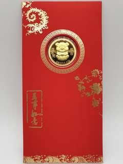 999 Gold 0.2g Cute Pig Year Red Packet Ang Bao 花不完