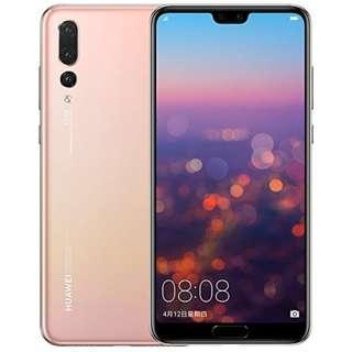 HUAWEI P20 粉紅 (4+128GB) 華為4G安卓android智能手機智能電話5.8寸GPS pink gold