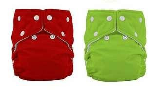 Baby Diaper Covers ( 5 Colors)