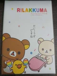 Rilakkuma鬆弛熊筆記本