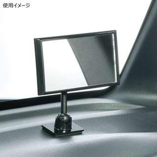 日本 汽車用 車內專用盲點鏡
