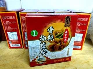 小磨坊 香辣椒鹽粉胡椒粉600g 批發價90 外面量販價格120左右