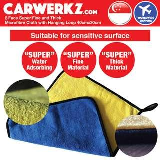 2 Face High Quality Super Fine and Thick Microfibre Cloth with Hanging Loop 40cm x 30cm for car wash motorcycle wash