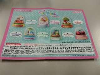 Sanrio Hello Kitty Re-ment 玻璃球擺設 Rement Terrarium